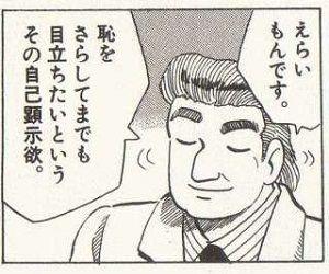 08df14e4-s