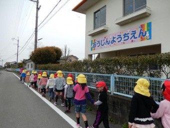 応神幼稚園前を通って園外保育へ-339x254