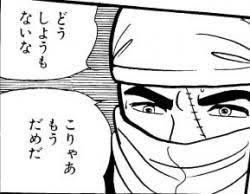 yjimageOB5V2TG4