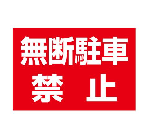 5-T01-TSY-0039_1