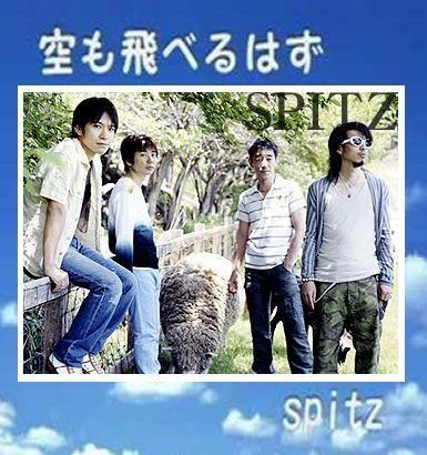 01_spitz_sora_07