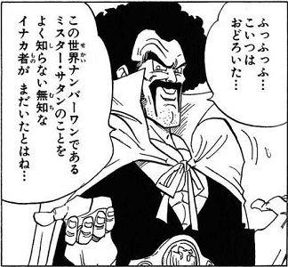 mr_satan