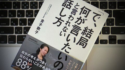 Lifehacker_201404_140416book_to_read