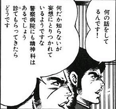 gazou_0406