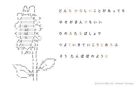 ひまわりAA_450x288