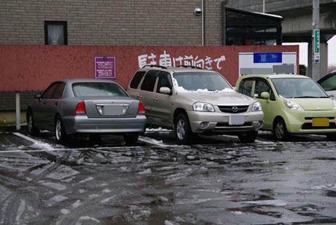 maemuki_parking_02