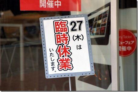 20111024yasumi1