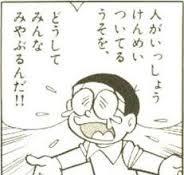 ダウンロード (86)