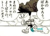 ダウンロード (97)