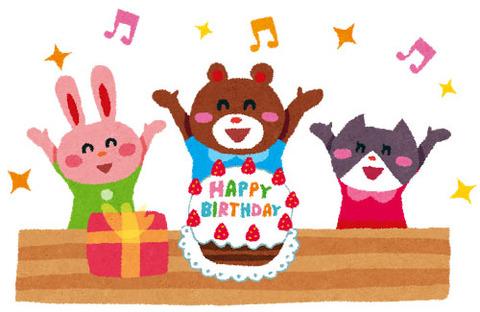free-illustration-birthday-party-animals