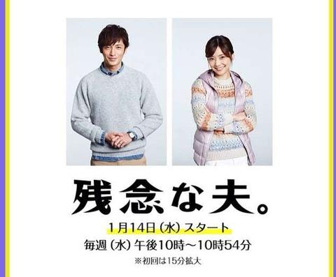 20141219_hukushisouta_19