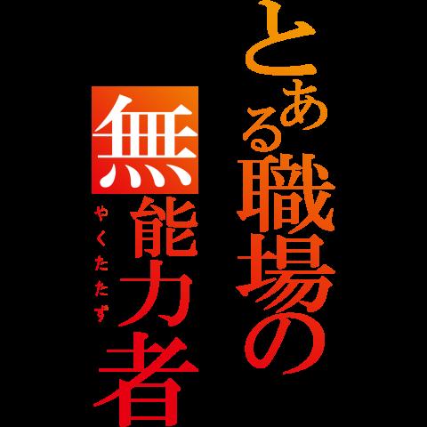 design_img_f_1408572_s