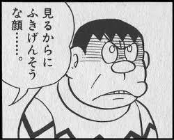 ダウンロード (66)