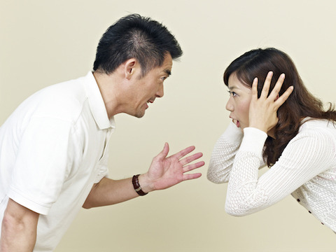 交渉 まとまらない 離婚