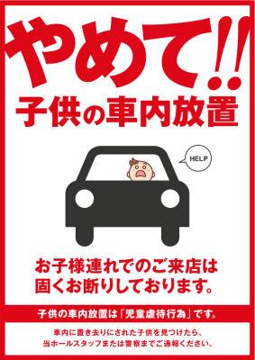 saitama_horam_images_saitama_img_003478_basic_1_8_