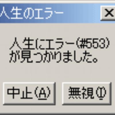 74755_1_400x400