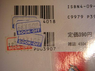 20070116203500