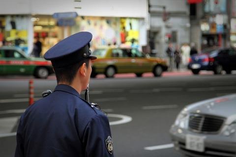 Policeman_at_Tokyo