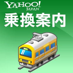 yahoo_train_250