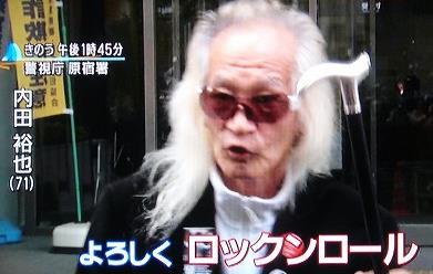 20140715_himuro_21