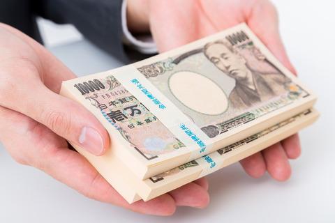300万円を手渡す男性-1