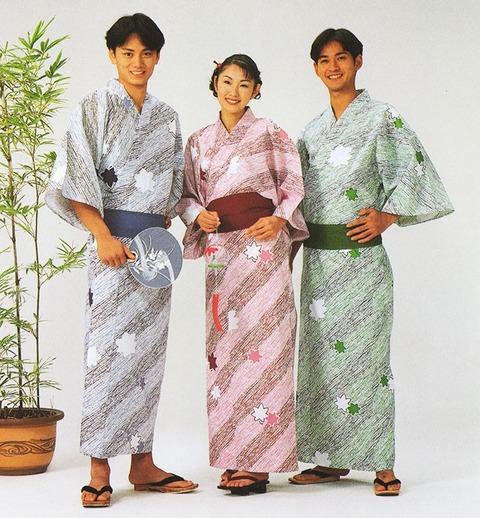 yukata-j17-08