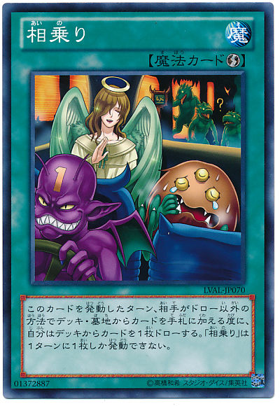 card100015186_1