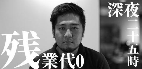syachiku01