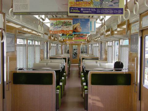 阪急8000系クロスシート車両車内_