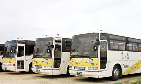 kankou_bus_011
