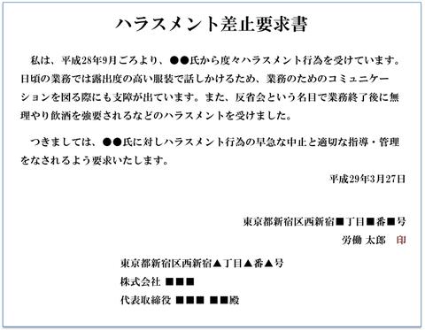 スクリーンショット_2018-05-22_11.19.31