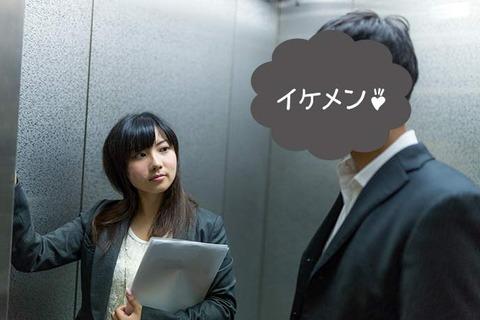 150504_office