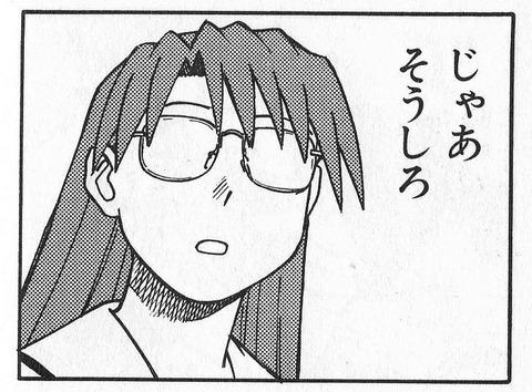 gazou_0036
