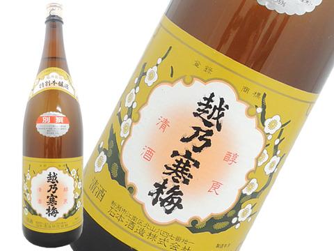 koshinokanbai_01