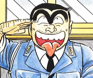 zukan-ryoutsukankichi