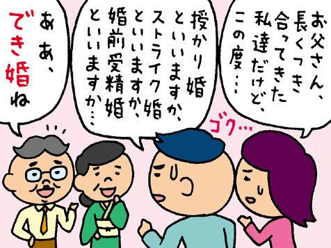20121205_uchimurakouhei_17 (1)