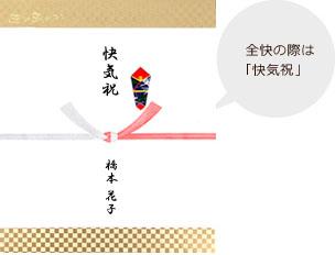 kaiki_section07_img01