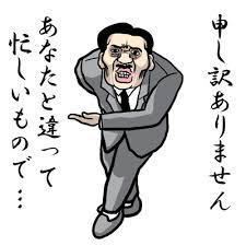 ダウンロード (54)