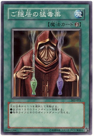 card1000802_1
