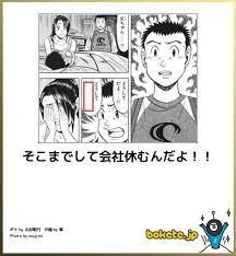 ダウンロード (85)