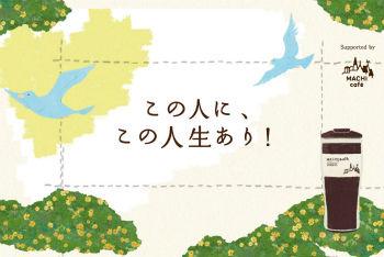 20121225_konojinsei_l_full_