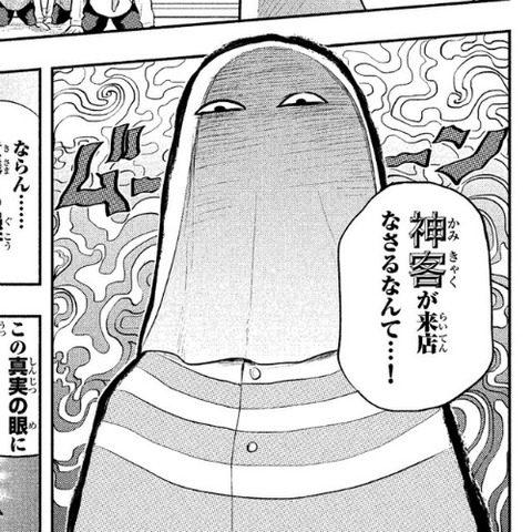 news_xlarge_okyakusamaha1_5_