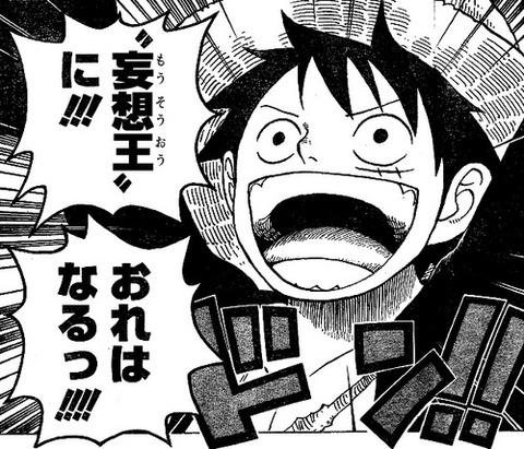 mo-so-king (1)