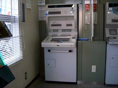 ATM001
