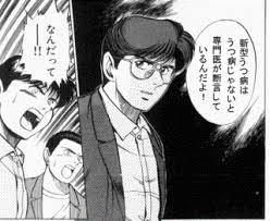 ダウンロード (16)