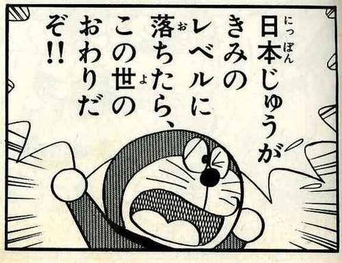 gazou_0172