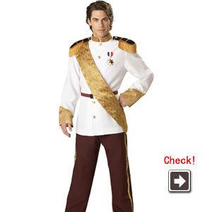 costume286
