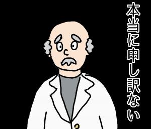 hakase-syazai-300x257