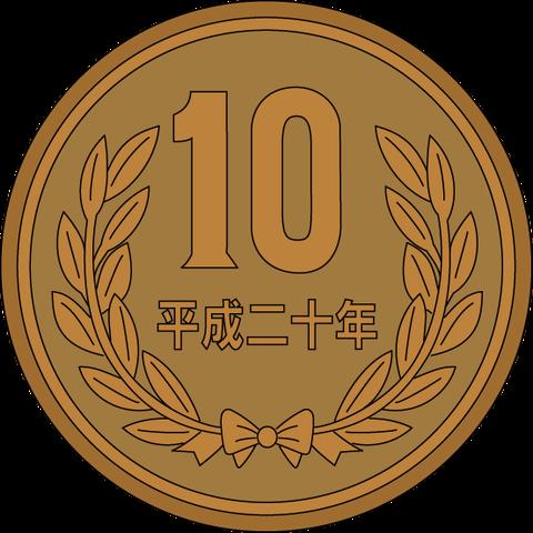 money03_a01