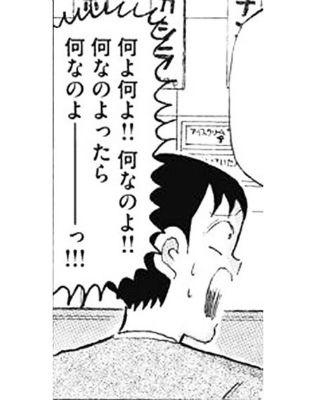 gazou_0462_